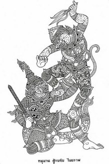 Hanuman - God-king of the apes fighting with Mayura, from Ramakien