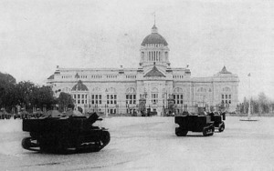 Tanks outside Ananta Samakhom Throne Hall